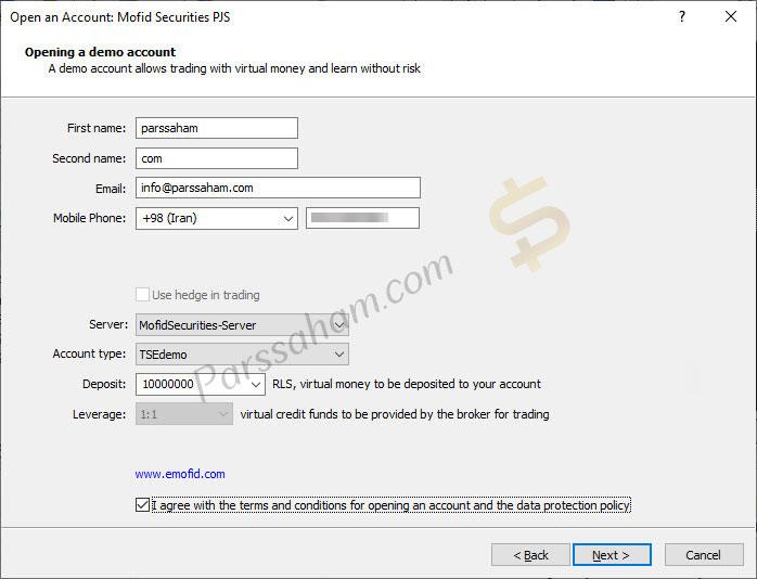 آموزش ایجاد حساب کاربری دمو در مفید تریدر