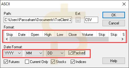 نحوه تنظیمات advanced get جهت انتقال دیتا از tse client
